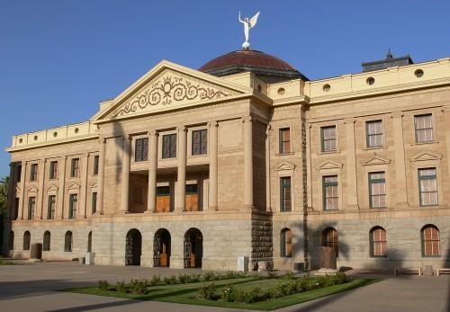 AZ_State_Capitol_Building_80629-500x347